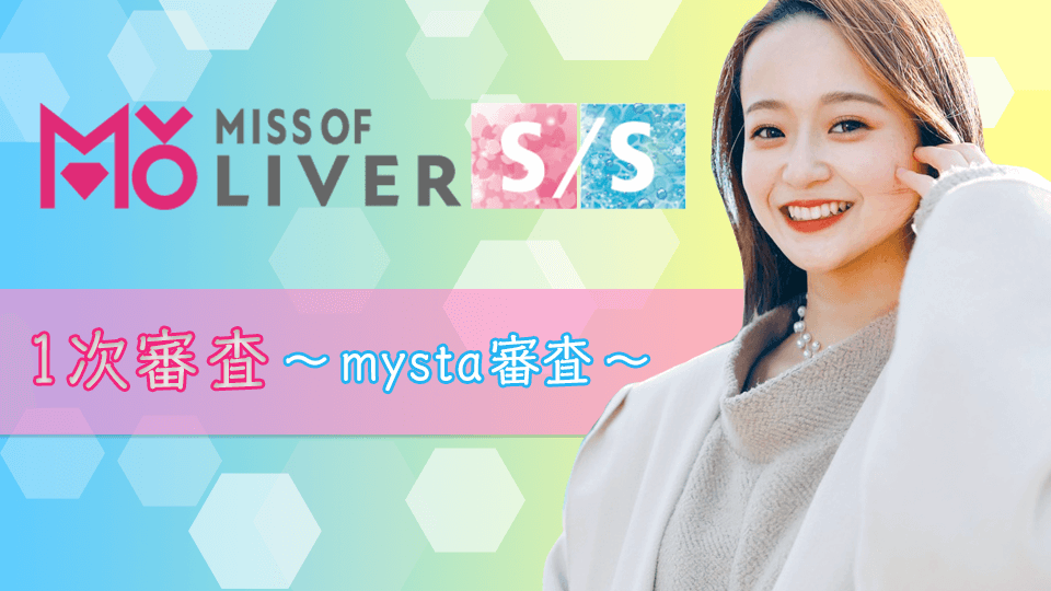 MISS OF LIVER S/S