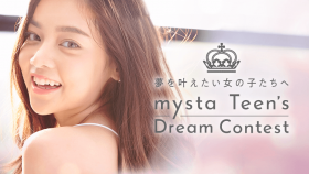 mysta Teen's Dream Contest