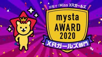 award2020_XR_common