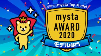 award2020_model_common