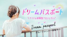 dreampassport_topbnr